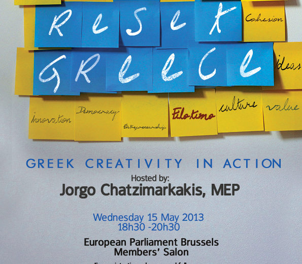 Reset Greece, European Parliament 15th May 2013